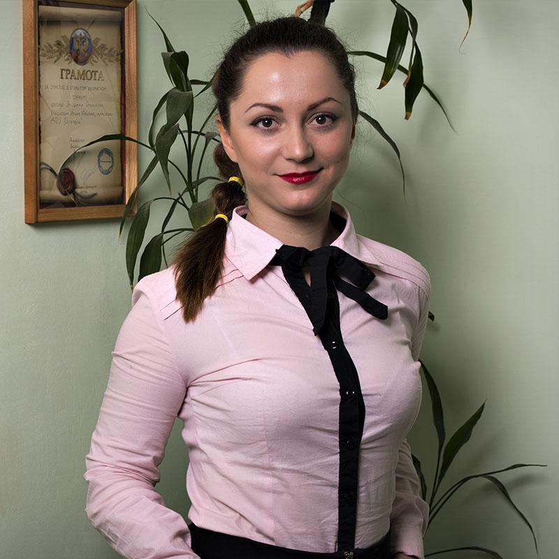Качина Влада Евгеньевна1